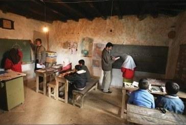 مدارس کردستان در چه وضعیتی هستند؟
