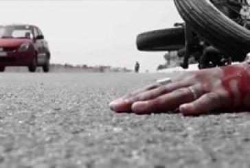 <span style='color:black;font-size:14px;'>پزشکی قانونی کشور:</span><br>تصادفات رانندگی طی ۵ ماه جان ۷ هزار نفر را گرفت