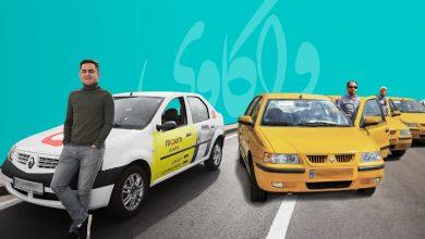 تاکسی های اینترنتی در سقز؛ برنده رقابت بین سنتی و مدرن کیست؟