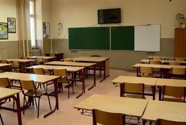 اعتصاب معلمان در سقز