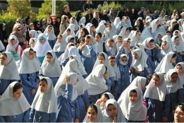 <span style='color:black;font-size:14px;'>واکاوی گزارش می دهد</span><br>اما و اگرهای لباس فُرم مدارس دخترانه در آستانه سال تحصیلی جدید