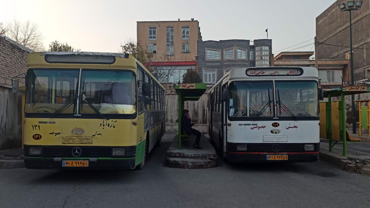 اتوبوسرانی سقز