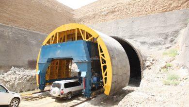 تونل ماموخ