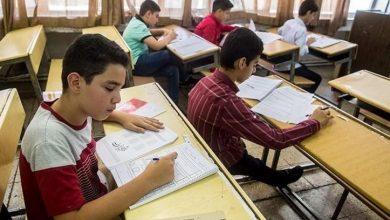 امتحانات مدرسه