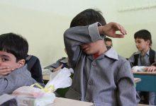 مدرسه گریزی