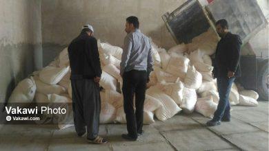 کشف و ضبط 12 تُن آرد قاچاق در سقز