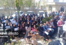 تجمع اعتراضی معلمان برگزار شد