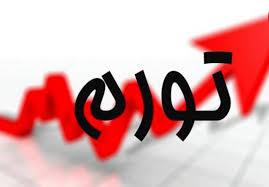 جزئیات تورم در استانها/ کردستان در صدر