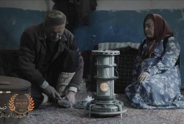 """فیلم کوتاه """"ذبح"""" جایزه بهترین فیلم خارجی جشنواره بلغارستان را کسب کرد"""