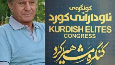 بازگشت مظهر خالقی به کردستان بعد از چهار دهه