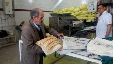 حکایت نان
