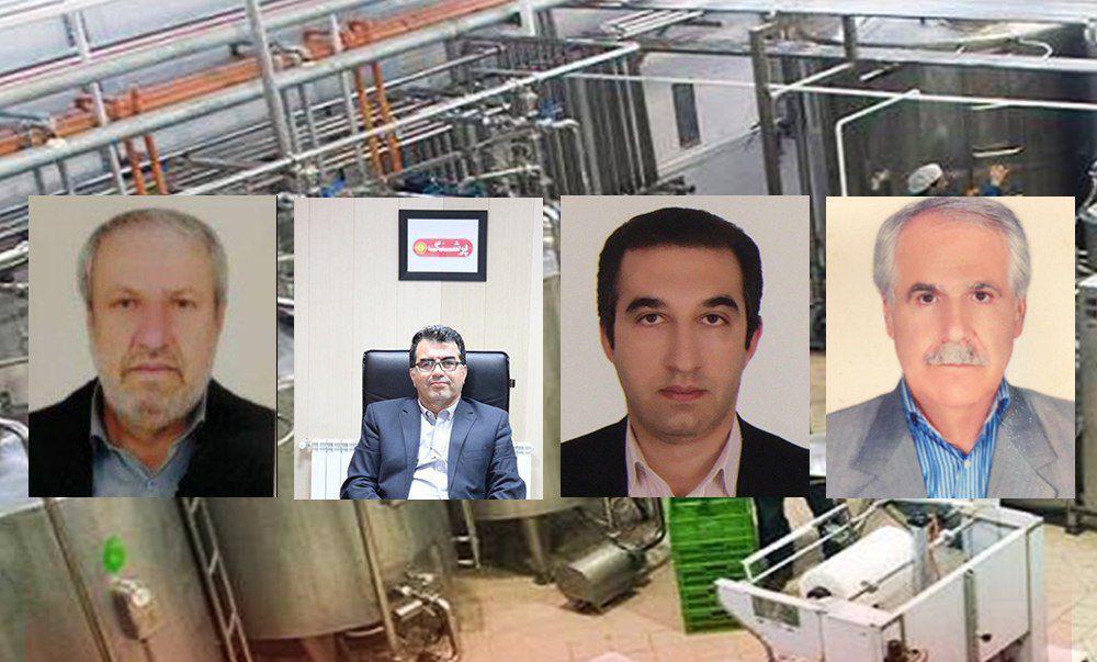 انجمن صنایع و فرآوردههای لبنی استان کردستان